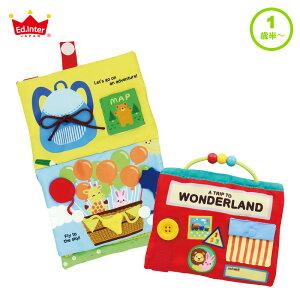 おもちゃ 絵本 えほん 布 エド・インター ワンダーランド 赤ちゃん 1歳 以上 18ヶ月 布製 男の子 女の子 誕生日 幼児 子供 室内 遊び 知育 玩具 英単語 出産祝い プレゼント アウトドア おしゃ