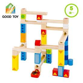 送料無料 【ラッピング無料】 ピタゴラ 装置 おもちゃ 玩具 5歳 6歳 マーブルラン コンストラクション 積み木 知育 おしゃれ 誕生日プレゼント クリスマスプレゼント 子供 男の子 女の子 クリスマス 誕生日 プレゼント 贈物 ギフト G53828
