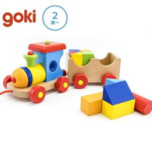 おもちゃ 2歳 以上 3歳 木のおもちゃ 電車 トレインブロック ロンドン プレゼント 男の子 木 機関車 汽車 誕生日プレゼント 知育玩具 乗り物 ゴルネスト&キーゼル