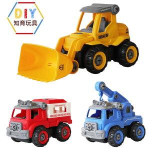【送料無料】おもちゃ 男の子 DIYトラック 組立て 知育玩具 子供 工作 本格 組立 車 電動ドライバー付 ラジコン プレゼント 誕生日 大工さん
