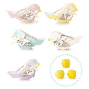 プチギフト ウェルカムバードプチ 飴 1個 キャンディー 結婚式 ウェディング 記念品 かわいい お礼 ありがとう お菓子 おしゃれ 二次会 引越し お祝い お返し バレンタイン ホワイトデー ば