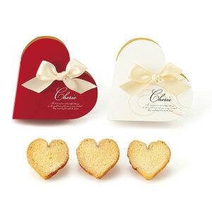 プチギフト 退職 お菓子 ハート ラスク プチシェリエ 1個 結婚式 ウェディング バレンタイン ホワイトデー クリスマス 記念 かわいい お礼 おしゃれ 二次会 300円 ばらまき 個包装 パーティー