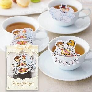 プチギフト 紅茶 ギフト おしゃれ ティーバッグ Tea Time Wedding かわいい 退職 300円 結婚 お祝い お返し プレゼント 結婚式 個包装 セイロンティー 感謝 お礼 挨拶 引っ越し