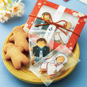 プチギフト お菓子 結婚式 和風 私たちをよろしクッキー ありがとう 退職 ウェルカム 個包装 子供 200円 300円 感謝 クッキー かわいい ギフト 引っ越し お礼 ホワイトデー お返し バレンタイ