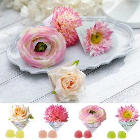 プチギフト お菓子 雑貨 マグネット マリーフルール 大量 おしゃれ 300円 造花 磁石 お礼 お返し プレゼント ギフト かわいい 個包装 ばらまき