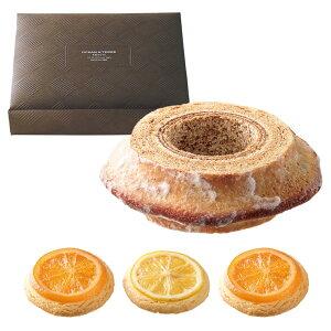 バームクーヘン 母の日 ギフト バウムクーヘン オレンジクッキー レモンクッキー 引き出物 お菓子 洋菓子 引出物 内祝い 父の日 スイーツ 敬老の日 プレゼント おしゃれ 結婚式 結婚祝い 退
