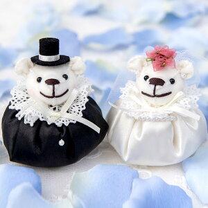 ウェルカムドール ウェルカムボード ウェディング マリッジベア 洋装 完成品 結婚式 ウェルカム ドール ウェルカムスペース ウェルカムコーナー ペア 2個 セット くま 結婚祝い ぬいぐるみ