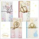 【送料164円】ご祝儀袋 ディズニー金封 ティンカーベル2/白雪姫/ミッキー&ミニー/シンデレラ 【結婚式 祝儀袋 かわい…