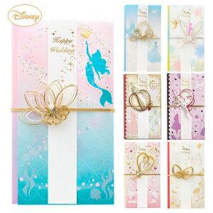 【メール便対応】 ご祝儀袋 ディズニー金封 ティンカーベル 白雪姫 ミッキー&ミニー シンデレラ くまのプーさん アリス 【結婚式 祝儀袋 かわいい Disney】おしゃれ ご祝儀 祝儀 袋 お祝い袋