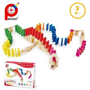 ドミノ おもちゃ ドミノ倒し 木製 タンブリング ドミノ 積み木 かわいい 室内遊び プレゼント 誕生日 3歳 男 女 4歳 5歳 男の子 女の子