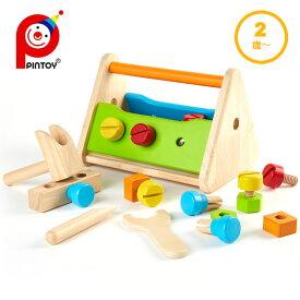 送料無料 【ラッピング無料】 おもちゃ 2歳 男の子 女の子 工具 セット ツールボックス 子供 3歳 組み立て 知育玩具 クリスマスプレゼント 誕生日プレゼント 知育 プレゼント