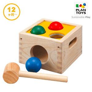 おもちゃ 1歳 以上 男の子 女の子 1歳半 こんこんコロロ 一歳 誕生日 男 女 誕生日プレゼント 木のおもちゃ 幼児 木製 知育 知育玩具 子供 ベビー プレゼント 贈り物 ギフト 室内 遊び かわい