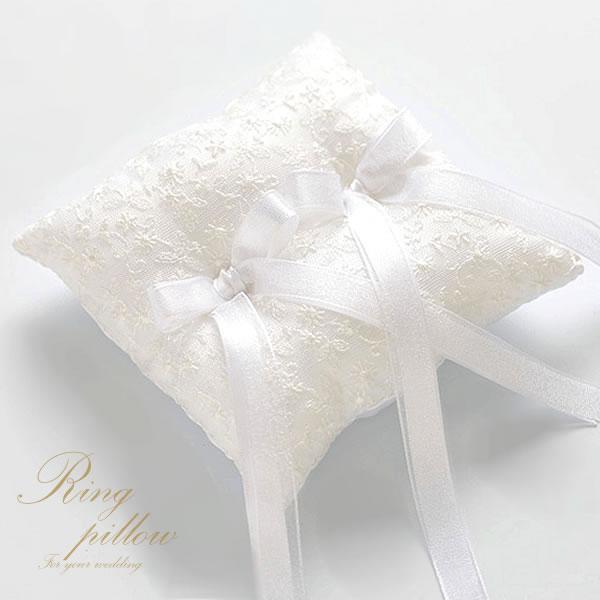 【あす楽】【完成品】リングピロー チュールレース ホワイト RP-TLL-W【大人かわいいシンプルで上品なリングピロー 贈り物にも】|結婚式 結婚祝い ウエディング 小物 ウエディングアイテム 指輪入れ 指輪置き ウェディング おしゃれ インテリア ブライダル リング 指輪
