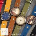 【手作り腕時計】ハンドメイド オーダーメイド 腕時計 vie 【Lサイズ】メンズ 男性 革ベルト 木製 名入れ 文字入れ オ…