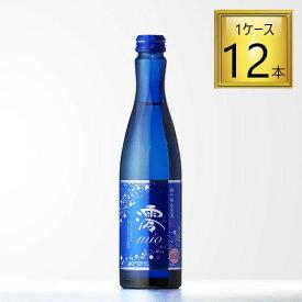 宝酒造 松竹梅 白壁蔵 澪 スパークリング 300ml×12本【1ケース】クール便にて配送致します。