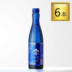 宝酒造 松竹梅 白壁蔵 澪 スパークリング 300ml×6本【12本まで同一送料】クール便にて配送致します。