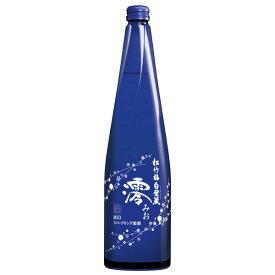 宝酒造 松竹梅 白壁蔵 澪 スパークリング 750ml【6本まで同一送料】クール便にて配送致します。