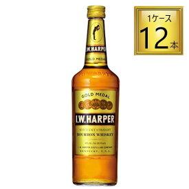 I.W.ハーパー ゴールドメダル 700mlx12本【1ケース】バーボン