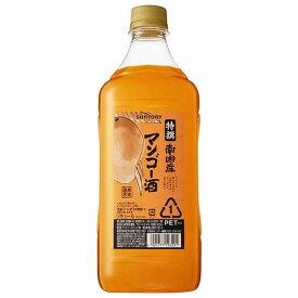 サントリー 特撰果実酒房 南国産 マンゴー酒 カクテルコンクPET1.8L 【同一規格6本まで同梱可能】