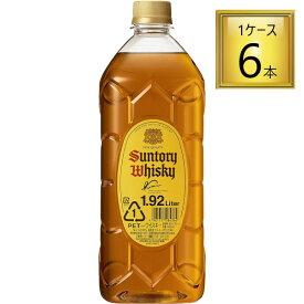 サントリー ウイスキー 角瓶 1920ml x6本【1ケース】