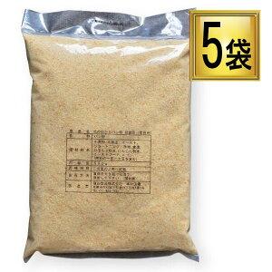 横山食品 北の畑からパン粉 500g×5袋〈超細目〉【北海道産】
