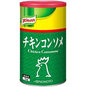 【ポイント最大31倍★】1/25 全品ポイント5倍×カード5倍味の素 クノール チキンコンソメ 缶 1kg