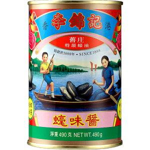 李錦記 オイスターソース カキ油 赤 4号缶 490g