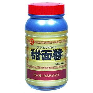テーオー食品 甜麺醤(テンメンジャン)1kg