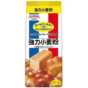 昭和産業 強力小麦粉 1kg