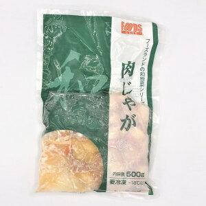 【冷凍】フーズランド 肉じゃが 500g×10個【1ケース】
