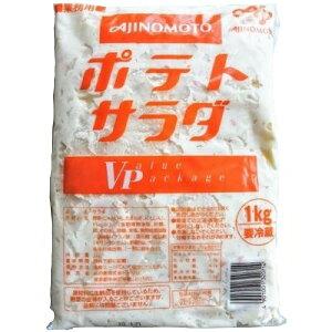 【冷蔵】味の素 ポテトサラダ VP 1kg