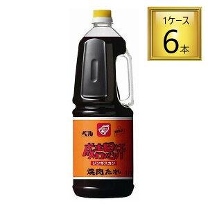 ベル食品 成吉思汗のたれ 1.8Lx6本【1ケース】