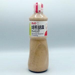 キューピー 焙煎胡麻ドレッシング 1L