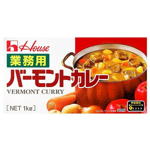 ハウス食品 バーモンドカレー 業務用 甘口 1kg