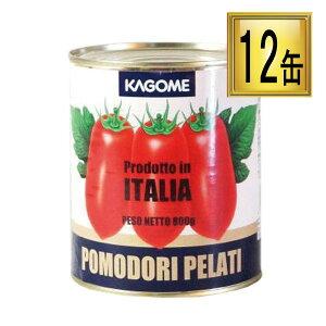 カゴメ ホールトマト イタリア産 2号缶 800g×12缶【1ケース】
