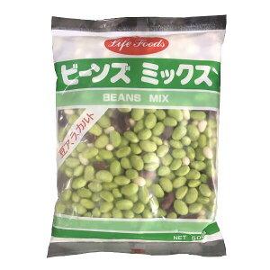 【冷凍】ライフフーズ ビーンズ ミックス 豆ア、ラ、カルト 500g