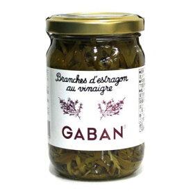 ギャバン(GYABAN) タラゴン酒漬200g