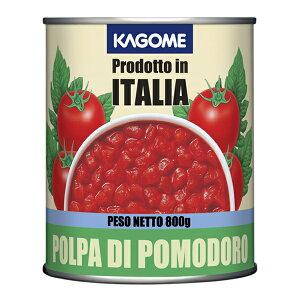 カゴメ ダイストマト イタリア産 2号缶 800g