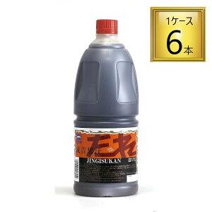 ソラチ 成吉思汗たれ 2.07kgx6本【1ケース】