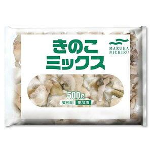 【冷凍】マルハニチロ きのこミックス 500g