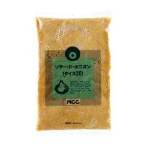 【冷凍】MCC ソテー・ド・オニオン ダイス30 1kg×10袋【1ケース】