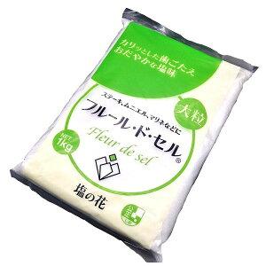 伯方の塩 塩の花 フルール・ド・セル 1kg