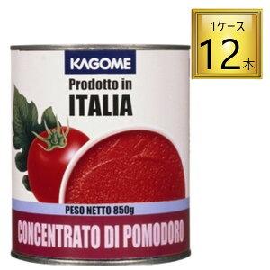カゴメ トマトペースト イタリア産 2号缶 850g×12個【1ケース】