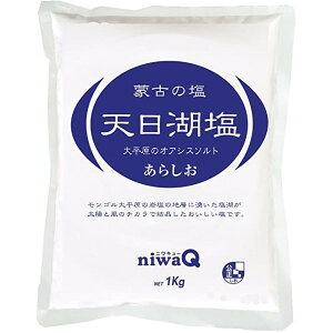 丹波久 蒙古の塩 天日湖塩 1kg