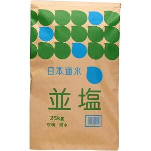日本海水 赤穂 並塩 25kg