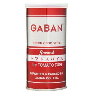 ギャバン(GYABAN) トマトスパイス ホール18g