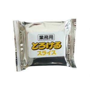 【冷蔵】雪印 業務用 とろけるスライスチーズ 10枚入り(180g)