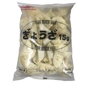 【冷凍】マロハニチロ 餃子 15g×50個