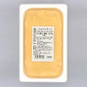 ロッテアイス ルジェラート アルフォンソマンゴー 2L【冷凍】