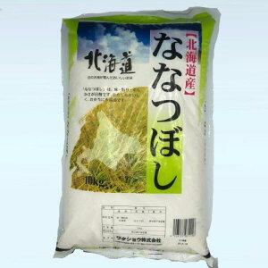米 北海道産 ななつぼし 10kg